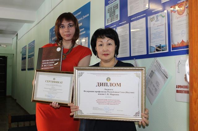 Лауреат премии им.Маркова