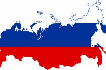 Правительство РФ услышало голос профсоюзов