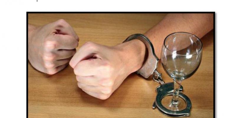 Памятка Алкоголь