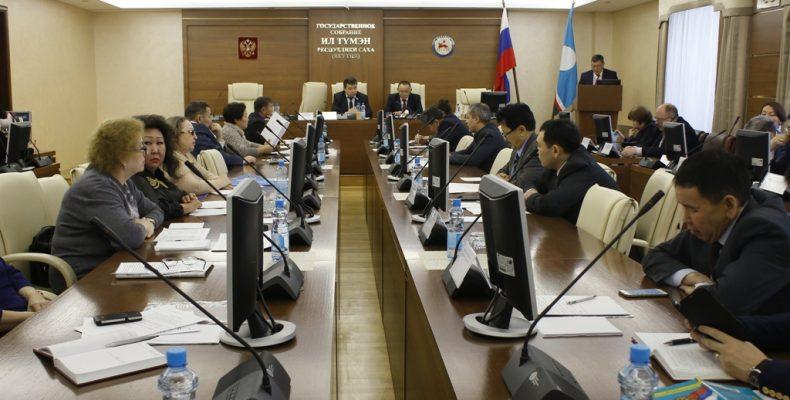 Обсуждение вопросов реализации права законодательной инициативы