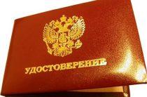 Буклет Правовая инспекция