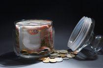 На повышение зарплат бюджетников в регионы направят 80 млрд рублей