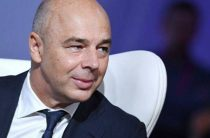 Силуанов рассказал о росте зарплат бюджетников в 2020 году
