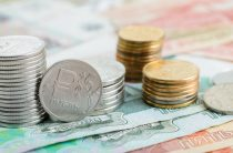 Профсоюзы настаивают на исключении из МРОТ надбавок и допвыплат