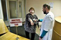Что нужно знать работникам во время пандемии коронавируса