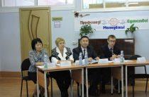 Профсоюзы Нерюнгри отметили День активных действий профсоюза